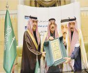 «بر الرياض» توقع اتفاقية تسليم 500 وحدة سكنية للمحتاجين كدفعة أولى