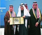 تكريم الاتصالات السعودية لدعمها مؤتمر «أطلق مشروعك»