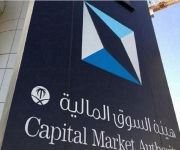 «السوق المالية» توافق على طلب شركة «فيبكو» بزيادة رأس مالها