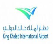 رفع الطاقة الاستيعابية لمطار الرياض بمرحلة التطوير الأولى إلى 35.5 مليون مسافر سنوياً