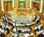 مطالب بتطوير البيئة التشريعية والقانونية الاستثمارية لاستقطاب رؤوس الأموال الجريئة