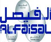 جامعة الفيصل تناقش الأفكار الملهمة في «تيدكس»