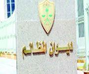 النطق بالحكم في قضية مكاتب الاستقدام ضد وزارة العمل 12 جمادى الآخرة