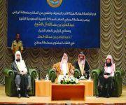 مفتي المملكة يحث أعضاء «الأمر بالمعروف» على الصبر والاحتساب