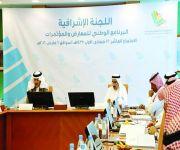 سلطان بن سلمان: تدشين أكاديمية سعودية لإدارة الفعاليات والمعارض سبتمبر المقبل