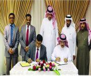 جامعة الملك سعود توقع مذكرة لتجهيز الطلاب والطالبات لسوق العمل