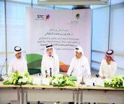 «العمل» تبرم اتفاقية شراكة مع «الاتصالات السعودية» لتدريب وتأهيل المواطنين والمواطنات في القطاع
