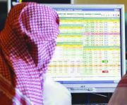 هيئة السوق: 212.5 مليون ريال إجمالي العقوبات المالية الصادرة ضد مخالفي النظام في 2015