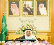 مجلس الوزراء يوافق على اتفاقية تعيين الحدود البحرية بين المملكة ومصر