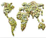 صندوق الاستثمارات العامة في المرتبة 13 عالمياً ضمن أكبر الصناديق السيادية