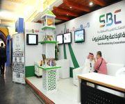 تسعة اعمال تلفزيونية وإذاعية تشارك بها المملكة في المهرجان العربي للإذاعة والتلفزيون