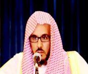 إمام المسجد النبوي: على حكام المسلمين توحيد الكلمة والسياسة لنصرة المظلوم