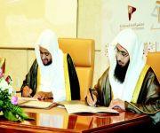 «اللجنة الوطنية للأوقاف» بمجلس الغرف والجمعية العلمية القضائية توقعان اتفاقية للتعاون في مجالات التدريب