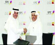 STC توقع اتفاقية القروض السكنية لمنسوبيها مع بنك البلاد
