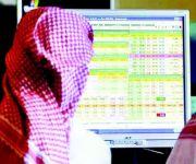 هيئة السوق المالية: «المتغيرات الاقتصادية» و«تفضيلات المستثمرين» أبرز التحديات التي تواجهنا