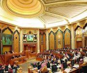 الشورى يصوت على ضبط اختصاصات الإسكان والعقاري وتقليص مدة انتظار القروض.. الاثنين