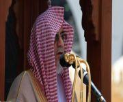 د. ابن حميد: المرجفون يريدون استغلال مواسم العبادة وتجمعات المسلمين لأغراضهم المسيسة