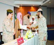 ختام دورة الأمن الفكري بالخدمات الطبية للقوات المسلحة