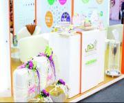 مركز بناء الأسر المنتجة يوفر فرص عمل لـ 51 ألف سيدة سعودية