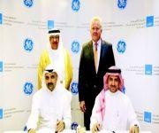 «السعودية للاستثمارات الصناعية» تطلق استثمارات مشتركة مع «جنرال إلكتريك» بقيمة 11 مليار ريال