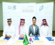 «صدارة» وائتلاف كوري جنوبي - سعودي يُبرمان اتفاقية توريد لمجمّع جديد في «بلاسكيم»