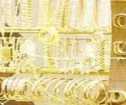 الذهب يتراجع إلى أدنى مستوياته في أكثر من ثلاثة أشهر
