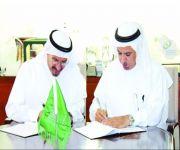 «مرافق» توقع قرضاً مع صندوق التنمية الصناعية السعودي بقيمة 1.5 مليار ريال