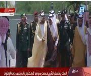 قادة ورؤساء وفود دول الخليج يتوافدون إلى جدة للمشاركة في أعمال لقائهم التشاوري