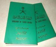 الجوازات: تعديلات خاصة بالجواز السعودي في مؤتمر صحفي.. غداً