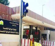 حكم ابتدائي بالقتل تعزيراً لـ14 مداناً متهمين بقتل رجال أمن وسلب المارة بالعوامية