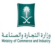 «العدل» و«التجارة» تدشنان خدمة التكامل الإلكتروني لتنفيذ أحكام إيقاف السجلات ورفعها