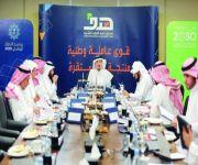 مجلس إدارة «هدف» يؤيد إنشاء شركة تفتيش حكومية لتنظيم سوق العمل ورفع معدلات التوطين