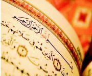مجمع الملك فهد يوزع 293 مليون نسخة من المصحف