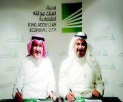 «مدخل التجارة الدولية المحدودة» توقع مع مدينة الملك عبدالله الاقتصادية لبناء مصنع للكابلات الكهربائية