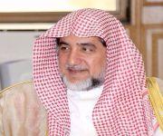 """في خطاب تلقاه وزير الشؤون الإسلامية رئيس جمعية """"اكتشف الإسلام"""" البحرينية يشكر المملكة على جهودها في خدمة الإسلام والمسلمين"""