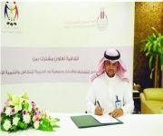 «التسليف والادخار» يوقع اتفاقية تعاون مشترك مع «ود»