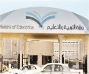 «التعليم» تعلن أسماء المنقولين والمنقولات من الوظائف الإدارية إلى الوظائف التعليمية