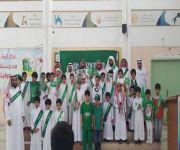 بالصور ابتدائية الأشعري ببريدة تحتفي باليوم الوطني 86 بمشاركة طلابها القصيم نيوز