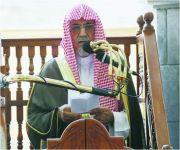 ابن حميد: التوجيهات لتنظيم الترشيد المالي والإصلاح الاقتصادي وليست تقشفاً ولا ضعفاً