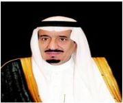 خادم الحرمين يطالب «هيئة الولاية على القاصرين» بوضع استراتيجية شاملة