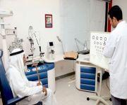 طب و جراحة العيون بجامعة المؤسس يستعد لفعاليات يوم البصر العالمي