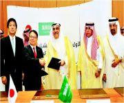 وفد ياباني رفيع المستوى يطرح في الرياض فرص الشراكة في تحقيق رؤية المملكة 2030