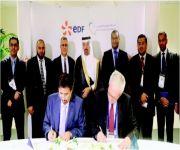 السعودية للكهرباء توقع اتفاقية تأهيل الموظفين مع كهرباء فرنسا