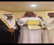 مدير فرع مؤسسة البريد السعودي بالخبراء ينال شهادة التميز