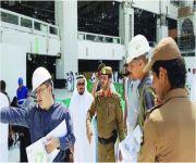 تشكيل لجنة لتحديد مخارج الطوارئ في مشروع توسعة المطاف بالمسجد الحرام