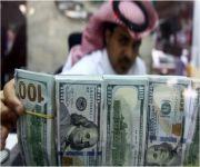 «المالية» تنهي تسعير وتخصيص الطرح الأول للسندات