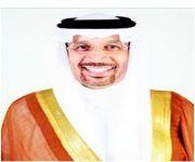 منتدى رجال الأعمال السعوديين والقطريين في الرياض لاستعراض فرص الشراكة والاستثمار.. اليوم