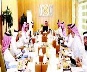 مجلس هيئة المحاسبين يوافق على دراسة شاملة لتطوير المهنة