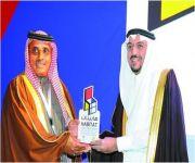 أمير القصيم يكرم شركة العباقرة في معرض «هابيتات ٢»