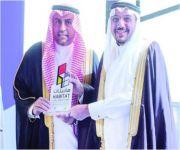 مصرف الراجحي يشارك في معرض العقار والبناء الثاني في منطقة القصيم